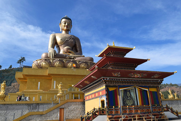 Kuesel Phodrang - Place to See in Bhutan