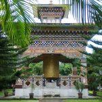 Samdrup Jongkhar - Bhutan Tours