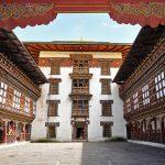 Trashigang Dzong Bhutan