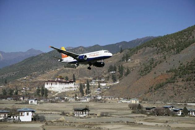 Bathpalathang Airport Bhutan