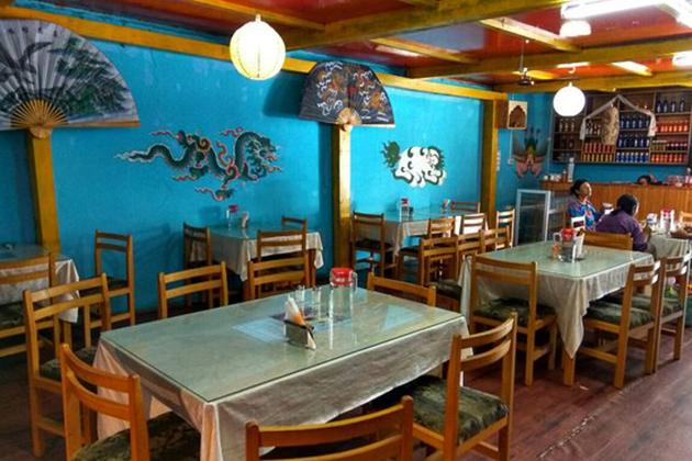 Jigsel II Buffet Restaurant Paro Bhutan