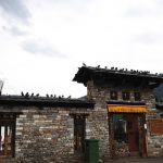 National Folk Heritage Museum Bhutan