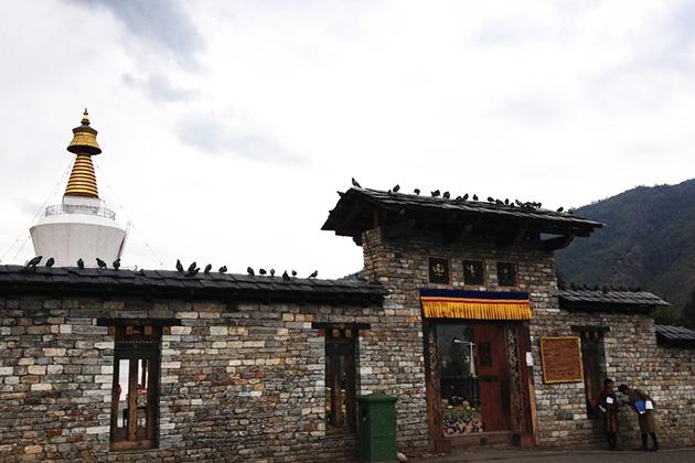 National Folk Heritage Museum Bhutan -bhutan biking trip