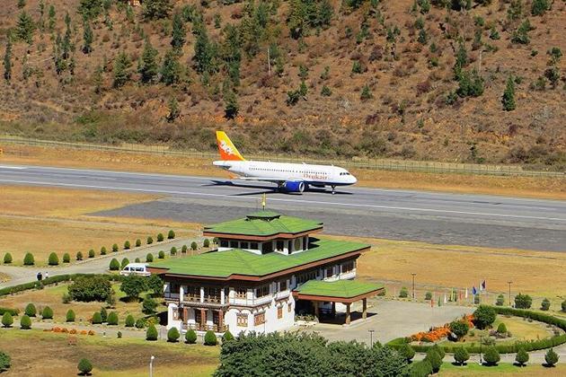 Yongphulla Airport Bhutan