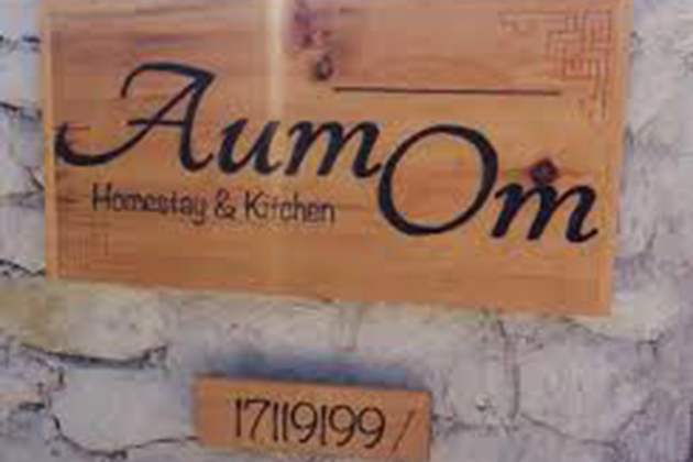 Aum Om Homestay - top recommended bhutan homestay