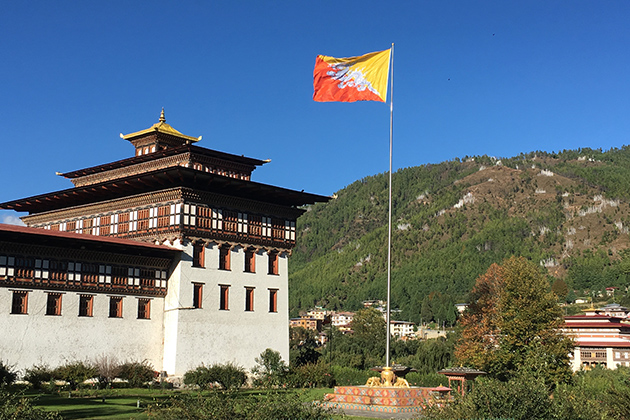 Bhutan National Flag – Country Flag with Dragon