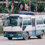 Bhutan Bus Service