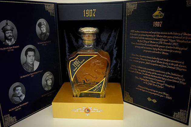 1907 Limited Edition whiskey