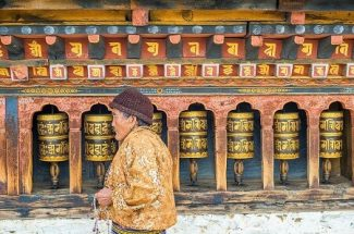 Hidden Kingdom bhutan vacation packages