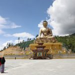 bhutan sightseeing tour - Kuensel Phodrang