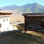 information center - bhutan family vacation