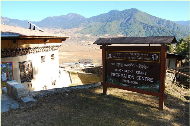information center - bhutan family vacation