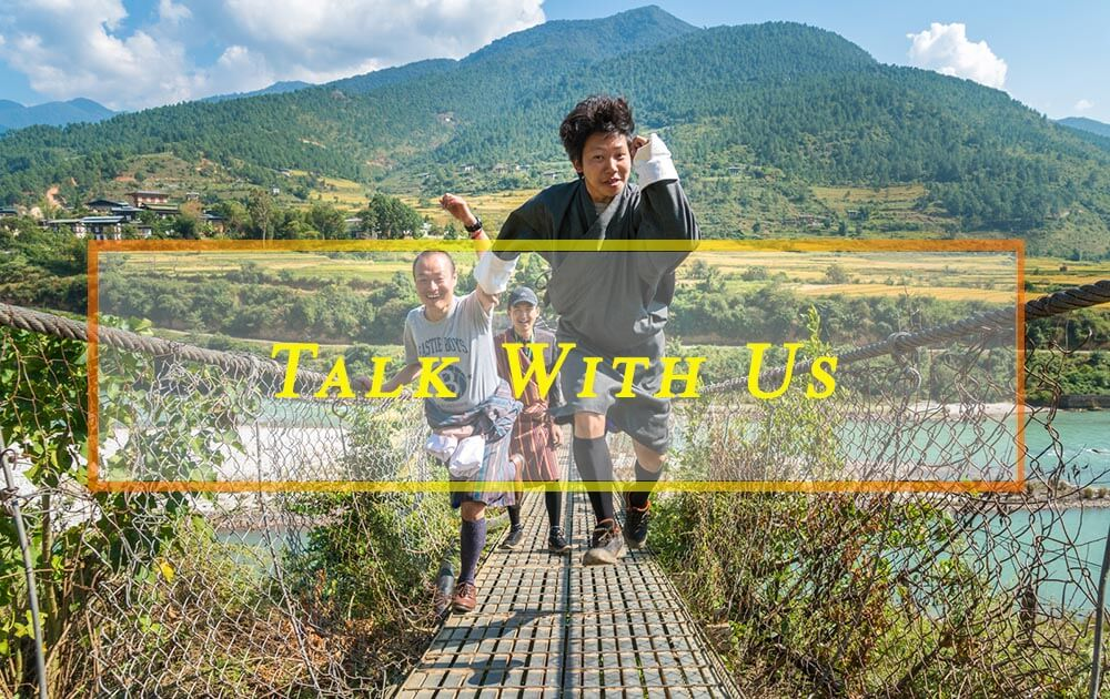 Contact Us - Bhutan vacation packages