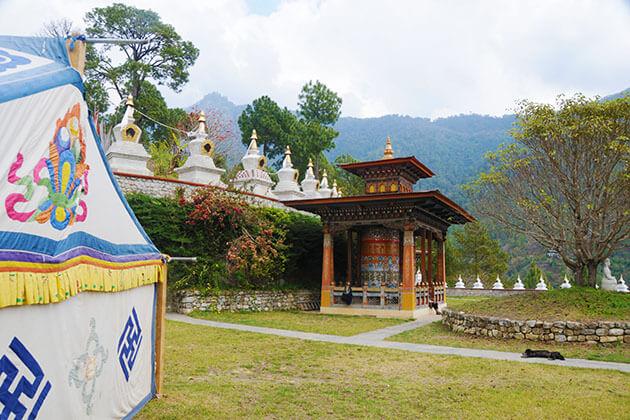 architecture of Khamsum Yulley Namgyal Chorten